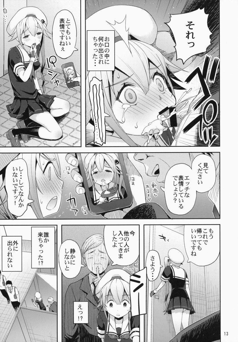【艦隊これくしょん】春雨ちゃん危機一髪!!【エロ同人】
