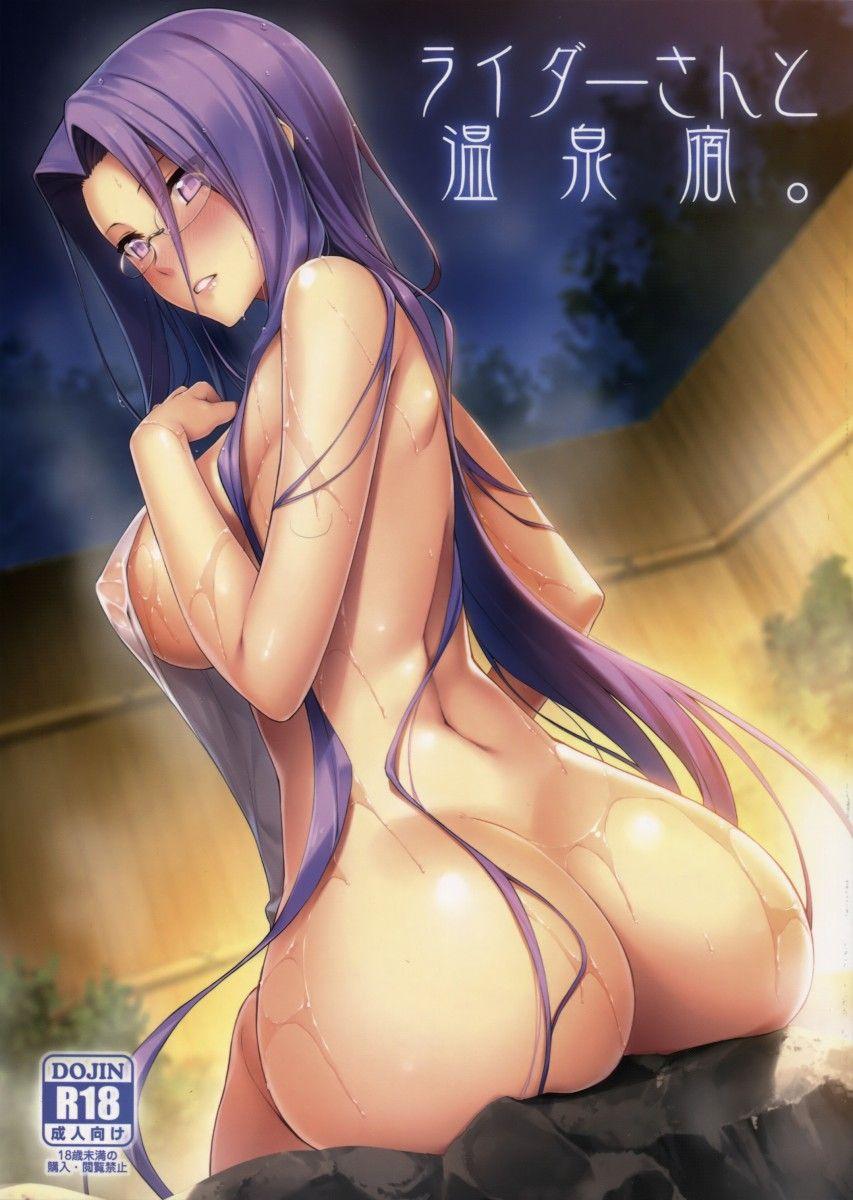 【Fate/stay night エロ同人】温泉旅行に行ったらライダーにハメられて混浴することになったから生巨根チンコハメてみたwww