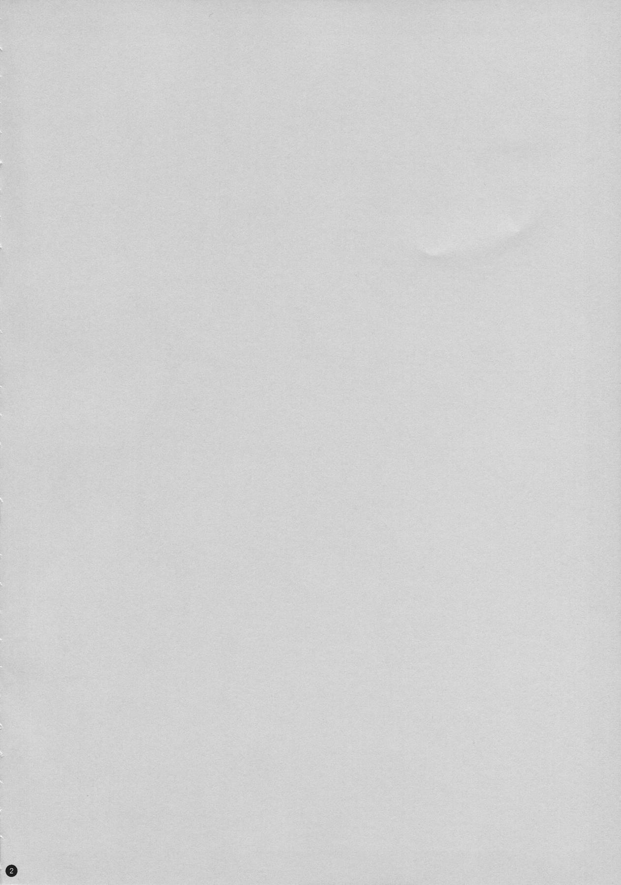 【ガンダムビルドファイターズトライエロ同人誌】フミナが休日の部室にセカイ呼び出して精子搾り取ってるんだけどwww【ホシノ・フミナ】