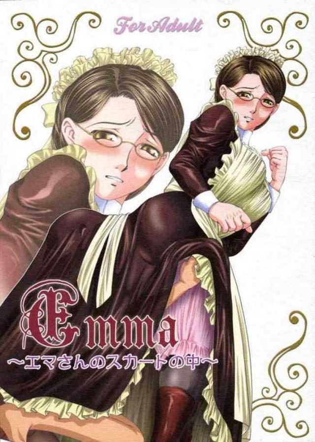 【エマエロ同人誌】夢精してた坊っちゃんを手コキでスッキリさせてたエマさんが坊っちゃんに押し倒されてる件www【エマ】