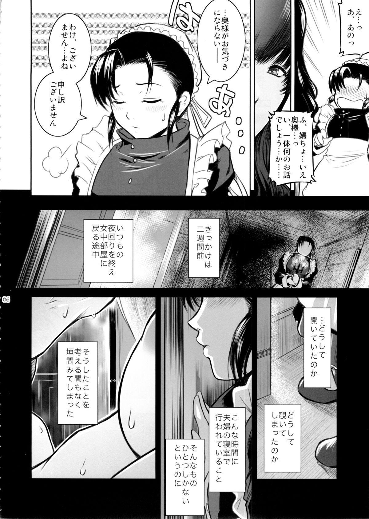 ブラックラグーン エロ エロ漫画ライフ