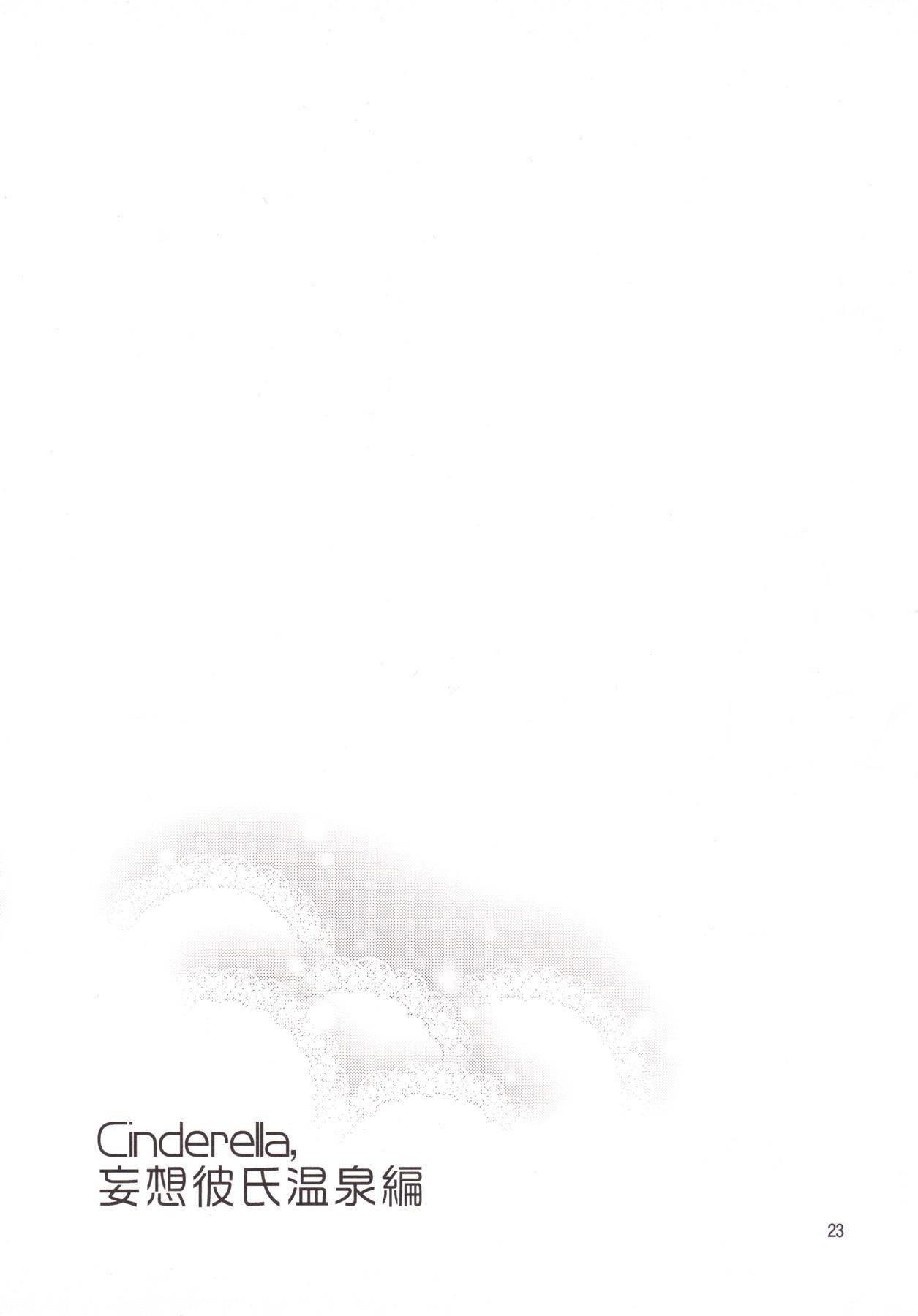 【アイドルマスターエロ同人誌】温泉旅行に行ったPと新田ちゃん&美嘉&楓さんが浴衣姿でいちゃいちゃSEXwww絶倫巨根チンコでグチョ濡れオマンコをガンガン突かれて膣内射精(なかだし)されまくってるんだけどwww【新田美波&城ヶ崎美嘉&高垣楓】