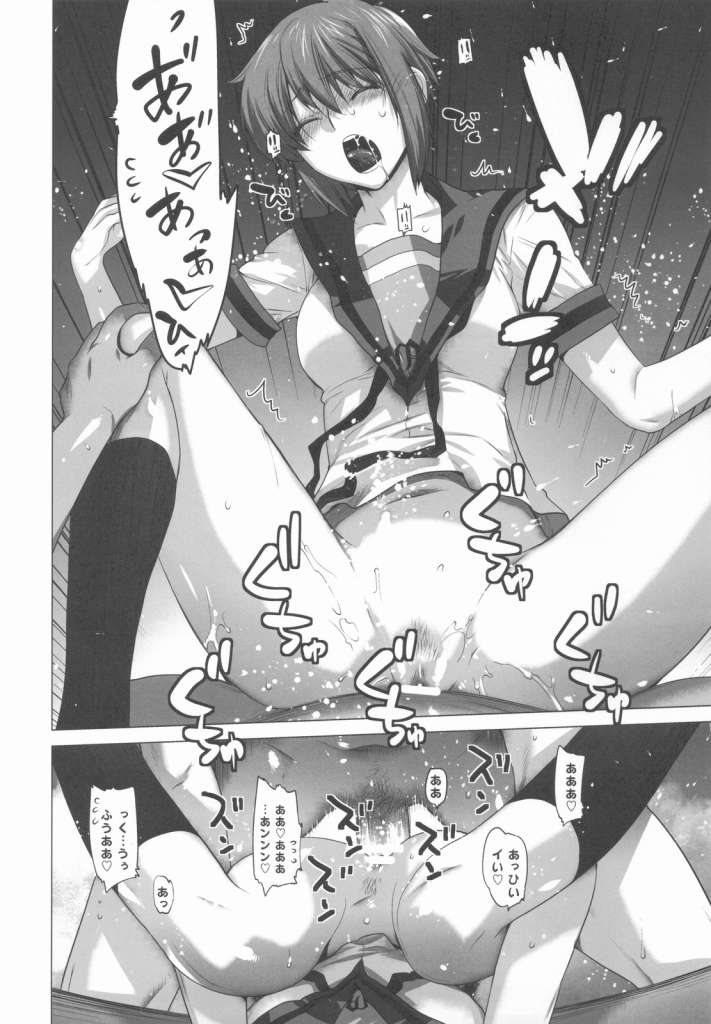 【涼宮ハルヒの憂鬱エロ同人誌】エロ調教された長門がキョンを誘惑して場所を選ばず青姦生ハメSEXwww【長門有希】