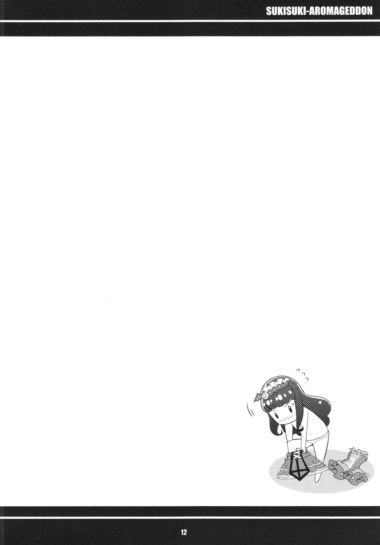 【プリパラエロ同人誌】ふたなり巨根チンコ生やしたみかんがあろまのグチョ濡れロリマンコを犯しまくって中出しセックスwww【白玉みかん&黒須あろま】