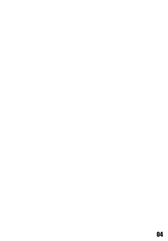 【俺の妹がこんなに可愛い訳がない エロ同人誌】パイパン処女な黒猫が京介と羞恥心全開でいちゃいちゃSEXなうwww【黒猫】