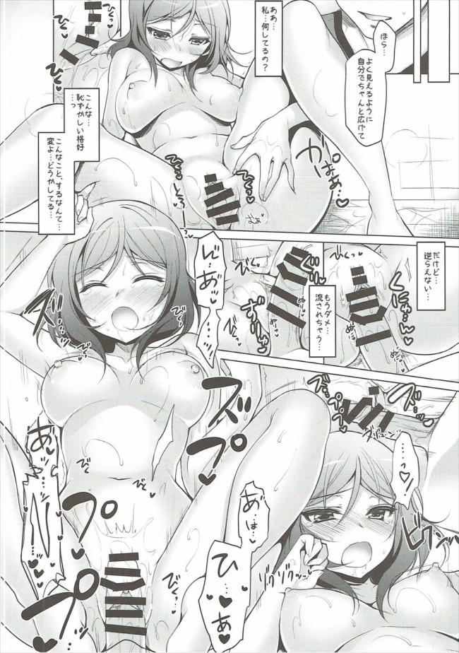 【ラブライブ! エロ漫画・エロ同人】スクールアイドル、西木野真姫が枕営業で処女喪失制服着衣セックス! (37)
