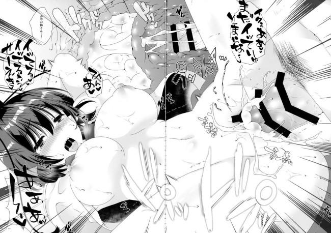 【エロ同人誌 東方】お酒の席で巨乳お姉さんの射命丸文と野球拳をすることに!【せとらん エロ漫画】 (24)