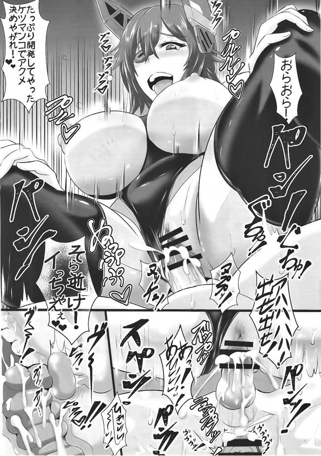 【エロ同人誌 艦これ】提督の顔をおっぱいの谷間に挟んで中出しさせちゃう天龍ww【TOPGUN エロ漫画】 (34)
