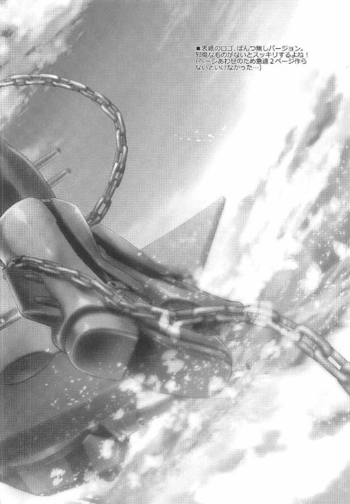 【エロ同人誌 艦これ】提督がツインテ巨乳美少女のプリンツ・オイゲンとセックスしてたらいつの間にかサラトガ姉さんも…w【鶯屋 エロ漫画】 (23)