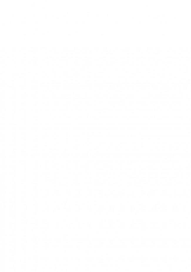 【エロ同人誌 ガルパン】巨乳人妻の西住しほが借金のかたに自らの身体を差し出す!【琥珀亭 エロ漫画】 (2)