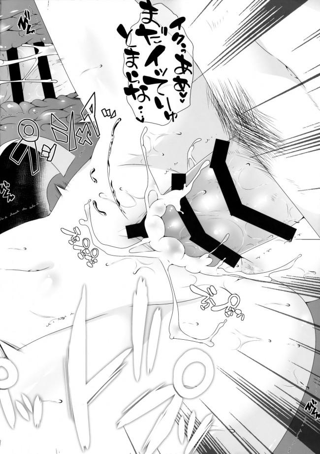 【エロ同人誌 東方】お酒の席で巨乳お姉さんの射命丸文と野球拳をすることに!【せとらん エロ漫画】 (23)