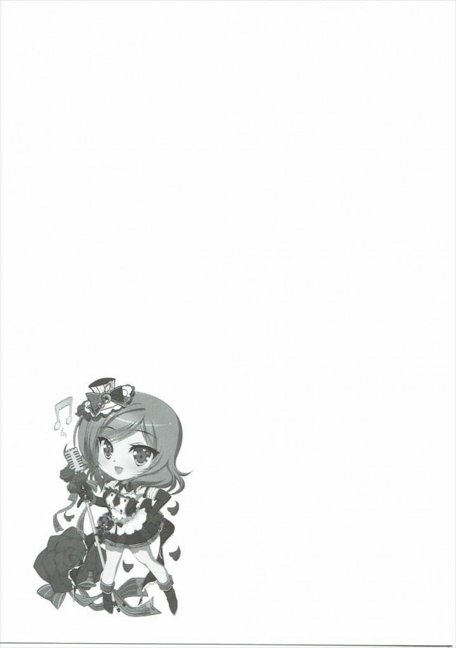 【ラブライブ! エロ漫画・エロ同人】スクールアイドル、西木野真姫が枕営業で処女喪失制服着衣セックス! (48)
