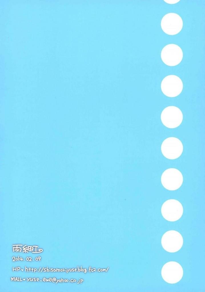 サンオイルを塗っただけでエッチまで持ち込めたwwwチョロすぎwww【ガールフレンド(仮) エロ漫画・エロ同人】 2)