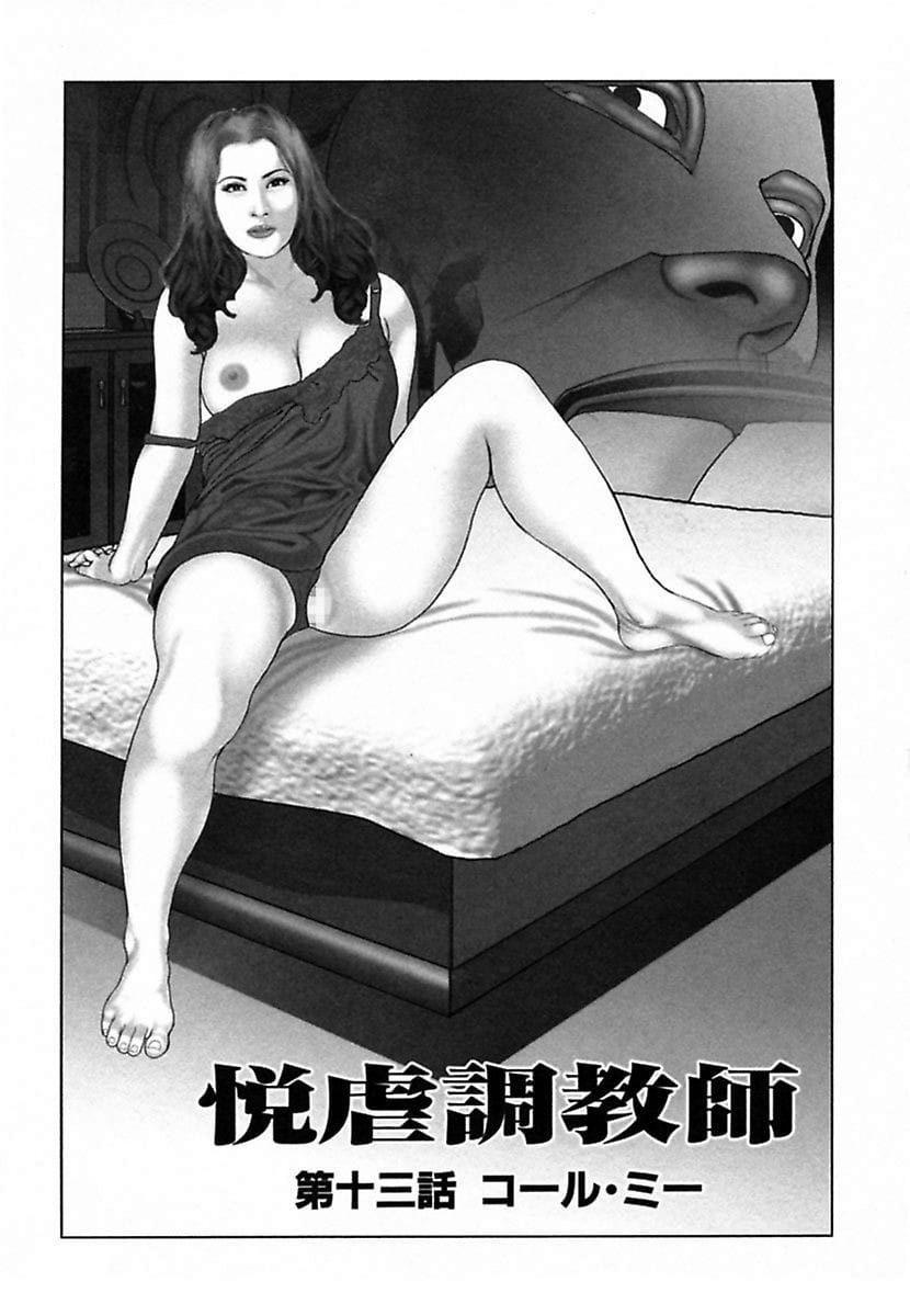 巨乳熟女がフェラチオして騎乗位ずらしハメセックスしてるよww身体売ってたら一人の男に本気で結婚申し込まれてラブラブになっちゃったwwwwwwww