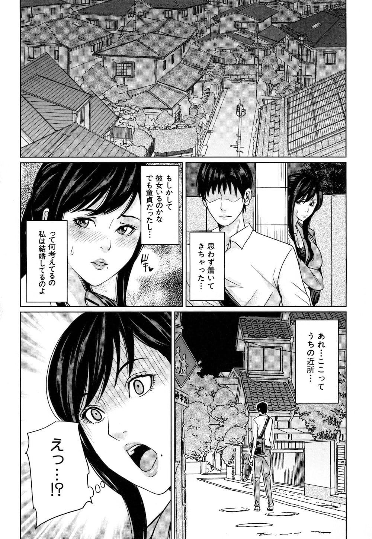 【エロ漫画・同人誌】シングルマザーのOLが副業でやっていたデリヘルで気づかぬうちに息子とセックスして本気で好きになっちゃったwww 006