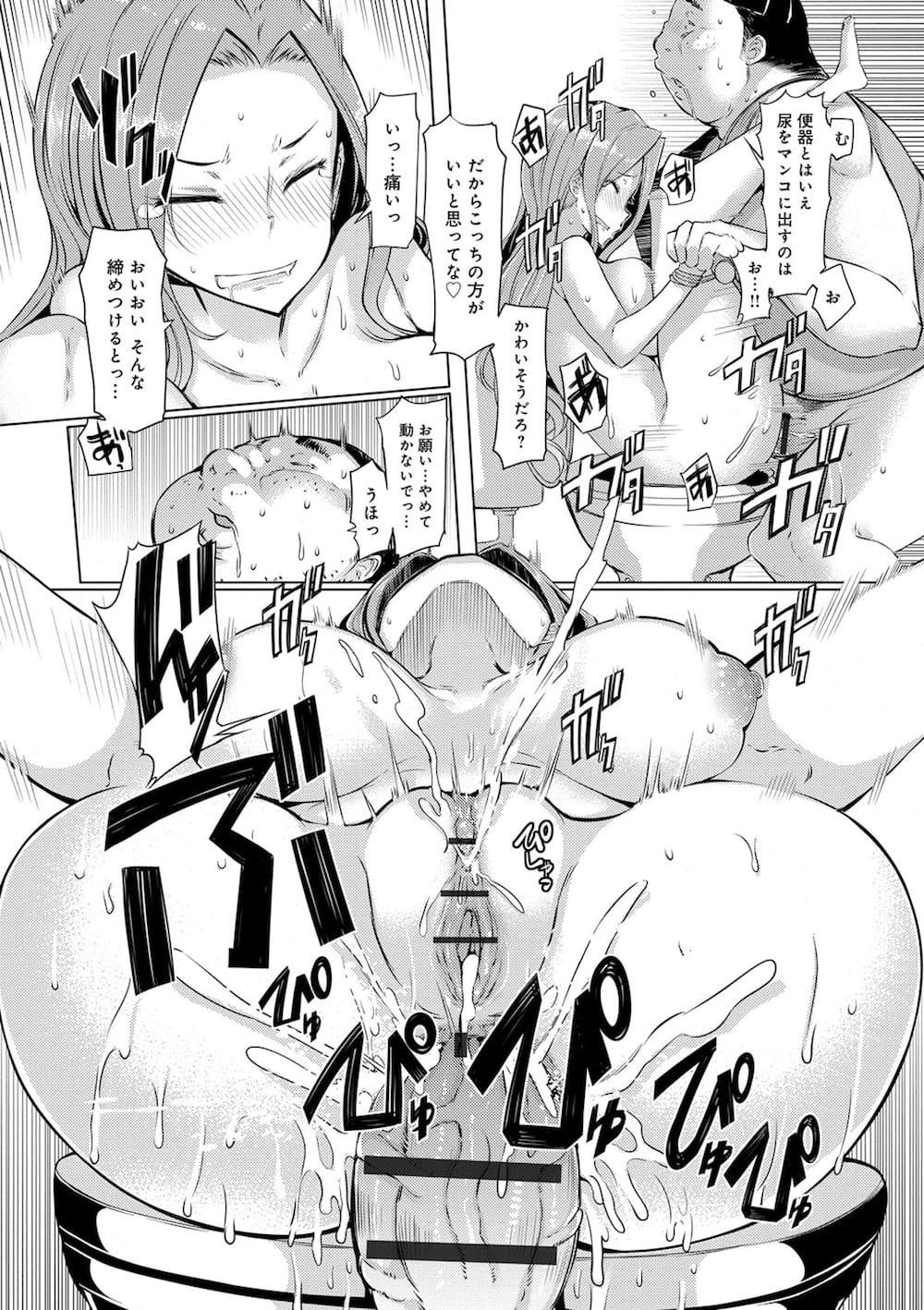 【エロ漫画・同人誌】兄妹で女三人を騙して島に閉じ込めて犯しまくり!さらに兄妹セックスも楽しんじゃう♪ 006