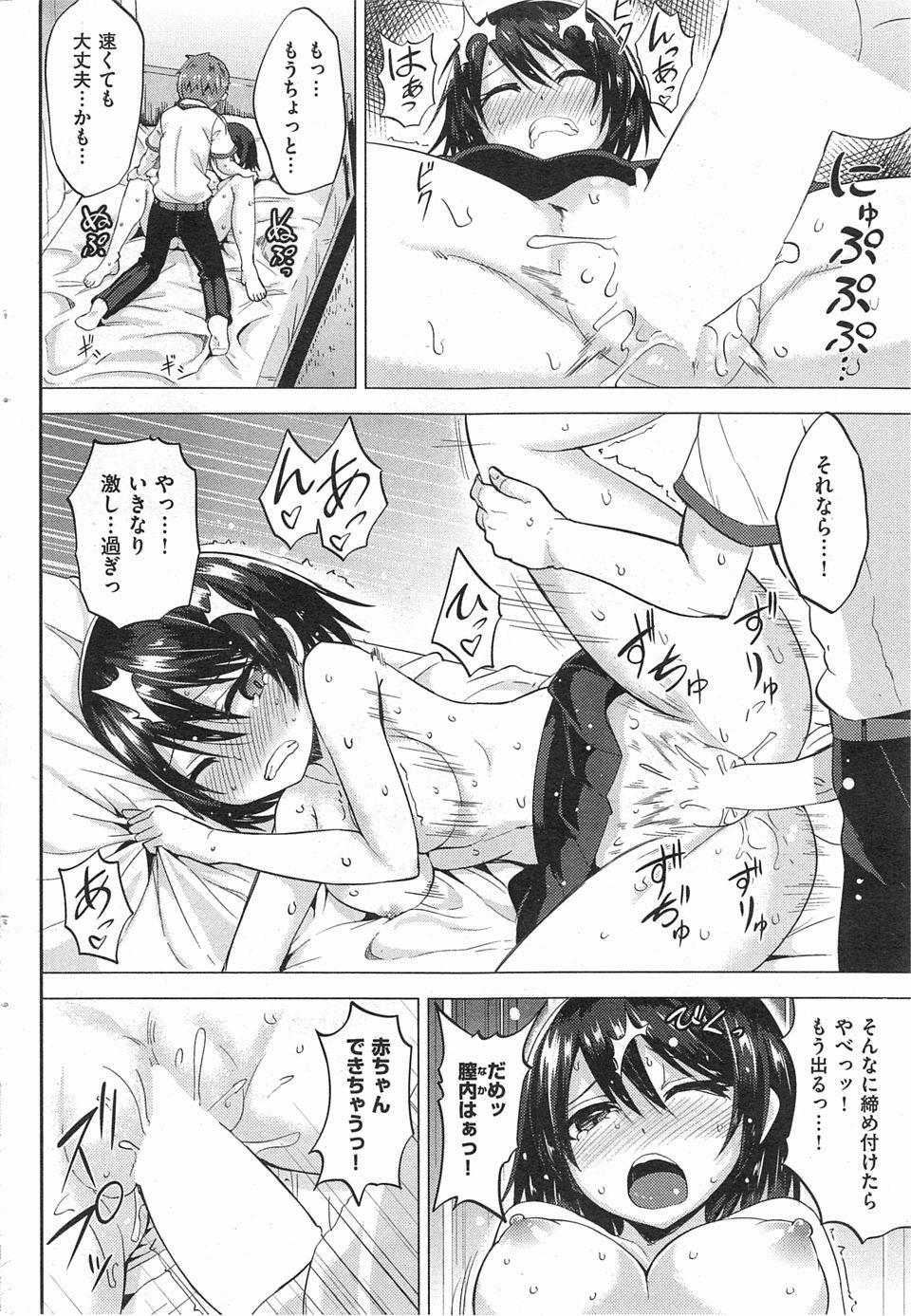 【エロ漫画・同人誌】クラスで委員長をしている女子の家で勉強を教えてもらうことになって、隙を見て枕の臭いを嗅いだら怒られたもののセックスに繋がった! 012