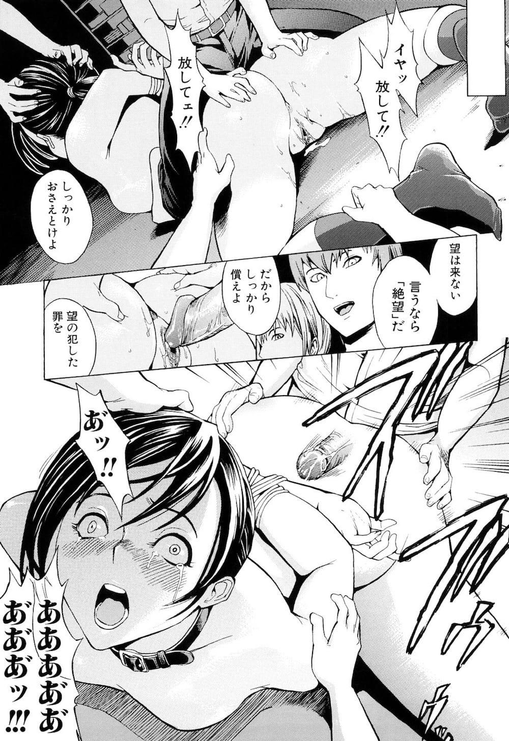 【エロ漫画・同人誌】友達を庇って自分が代わりに男子たちに拘束された女子卓球部の生徒が輪姦されてピンポン玉を膣内に詰め込まれて壊れるwww 008