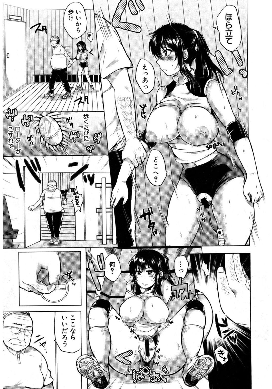 【エロ漫画・同人誌】バレー部の女子がレギュラーを獲るためにおじさんの顧問に犯される! 003
