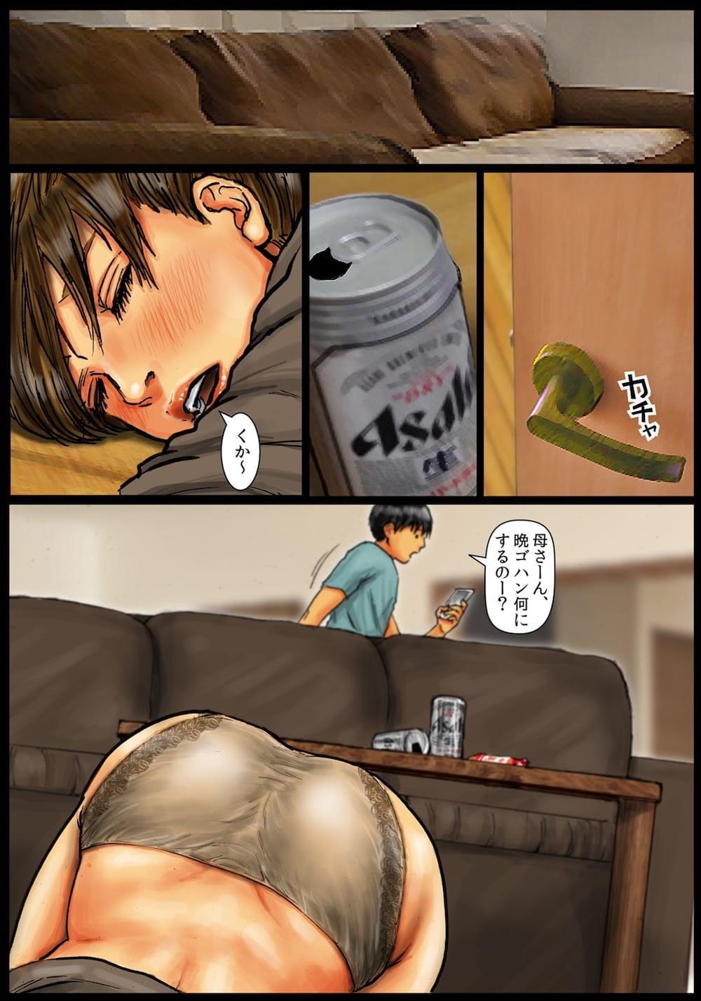 【エロ漫画・同人誌】酔っぱらった母親とセックスした時の感触が忘れられない男子が母親が寝ている時を見計らって中出し! 007