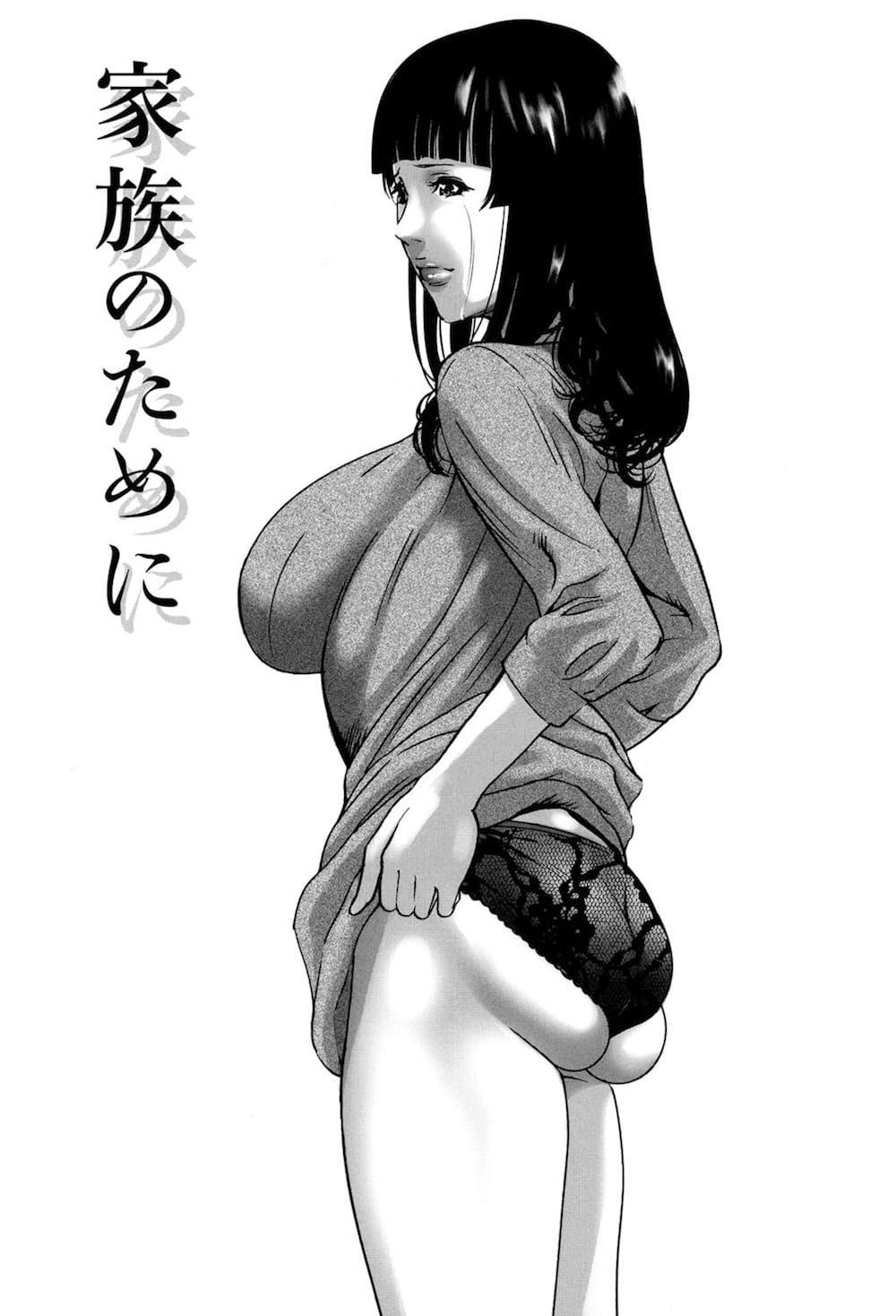 【エロ漫画・同人誌】旦那が連れてきた職場の部長さんにNTR中出しレイプされた人妻。旦那だけでなく娘にも見られてしまい…