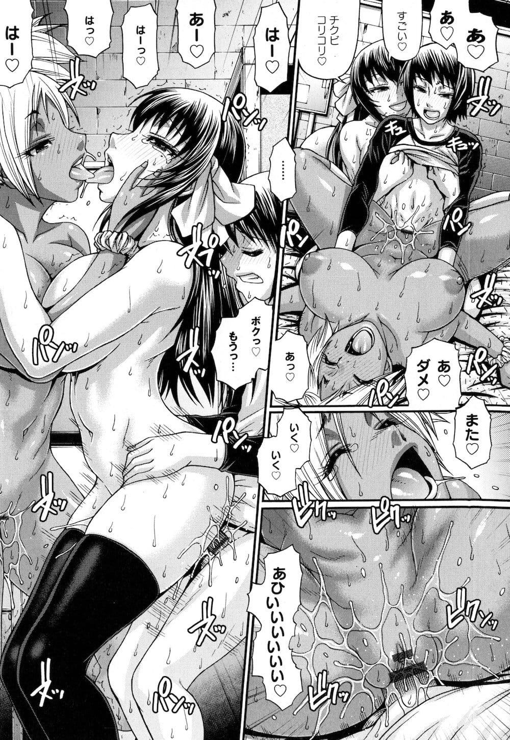 【エロ漫画・同人誌】マンションの管理人をすることになった男だが、設備を知らなかったため住人の女の子に説明してもらってから誘惑されてセックス! 017