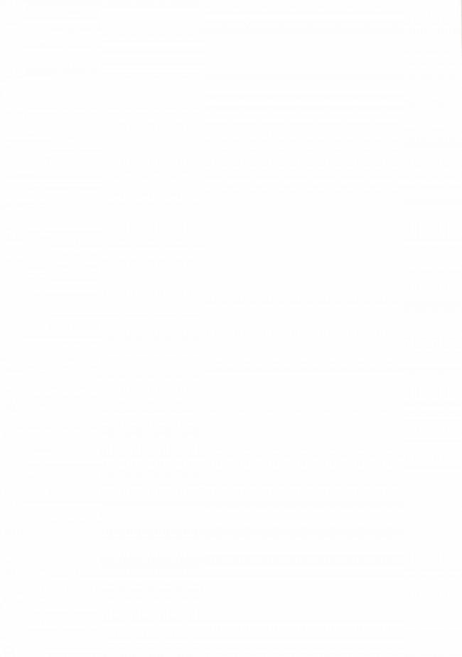 【艦これ エロ漫画・エロ同人】艦娘たちとビーチに来た提督がエッチな水着を着た鹿島に誘われてパイズリされてスイッチが入りバテるまでセックスしまくっちゃう! (19)