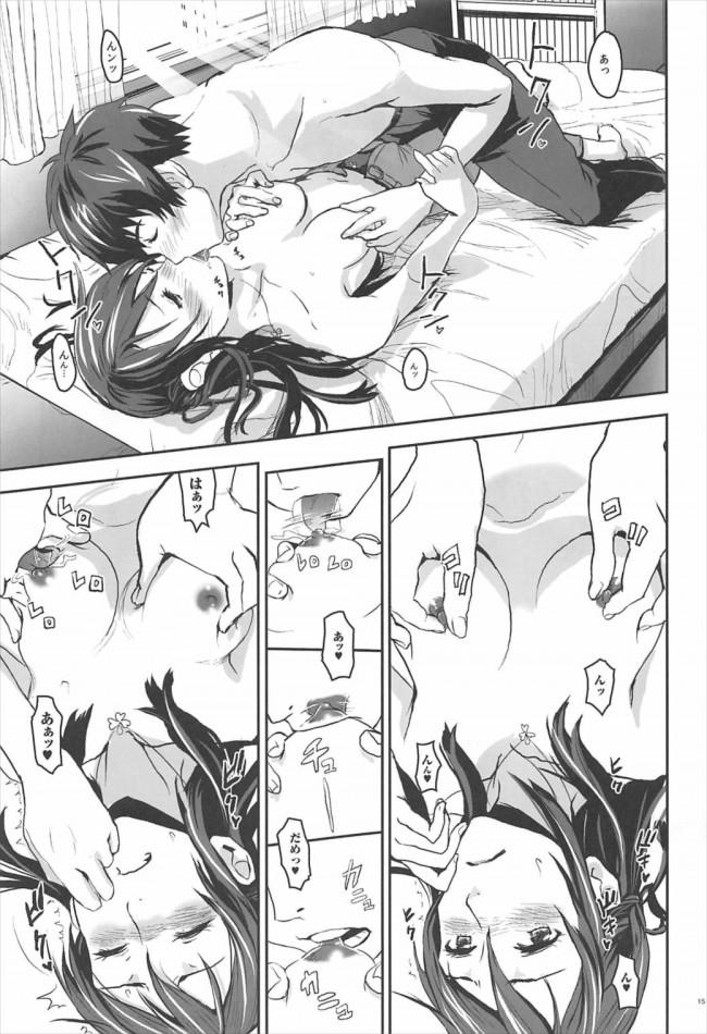 【君の名は。 エロ漫画・エロ同人】再会を果たした瀧と三葉が瀧が住んでいるマンションで初めてのセックス♪ (14)