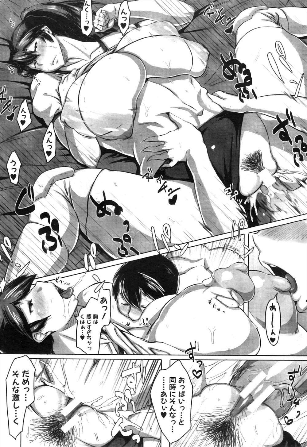 【エロ漫画】バレー部のムチムチな姉のことが好きな男子が体育倉庫で二人きりになり勃起がバレて姉弟セックスに! 022