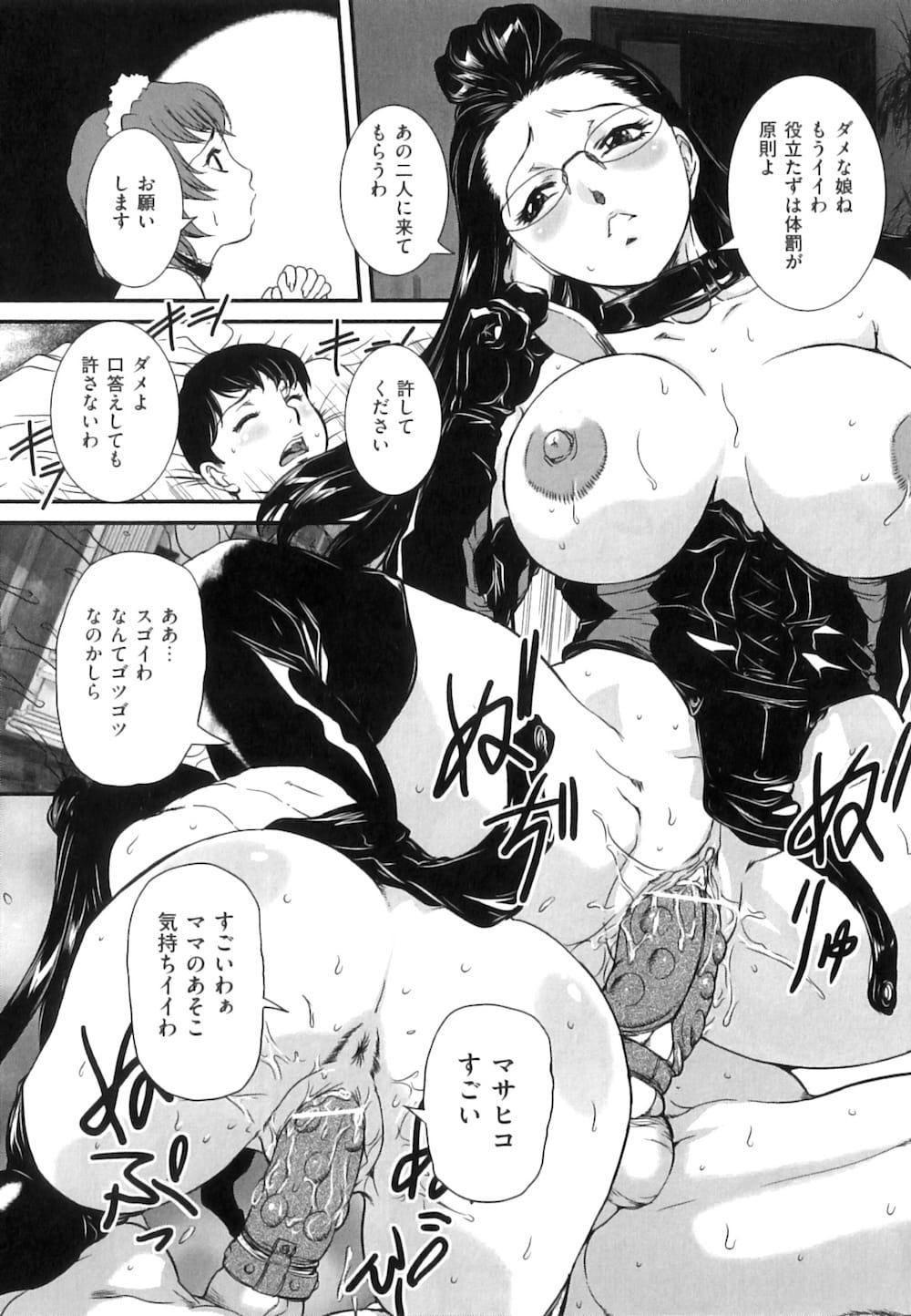 【エロ漫画】教師をしながら学校の生徒を従えている母親に彼女がいることがバレて彼女は輪姦され、自分は母とセックスさせられる! 019