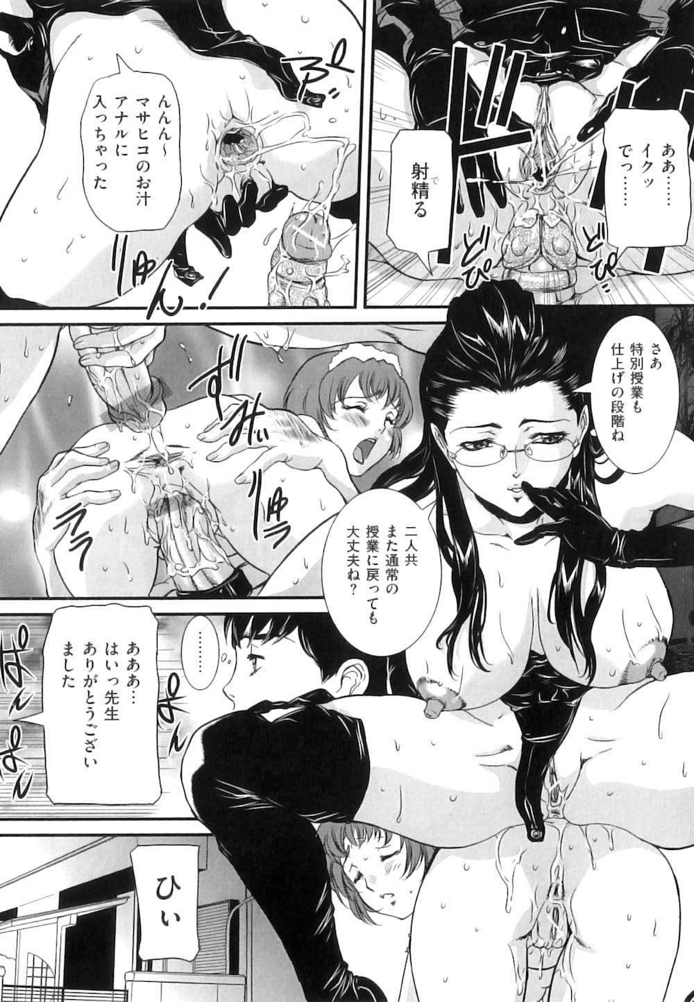 【エロ漫画】教師をしながら学校の生徒を従えている母親に彼女がいることがバレて彼女は輪姦され、自分は母とセックスさせられる! 023