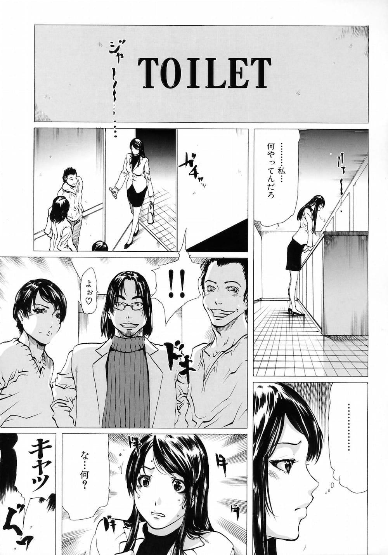 【エロ同人・エロ漫画】サークルの追いコンで過去のセックスを思い出した結果、最後に4Pをして卒業した! 011