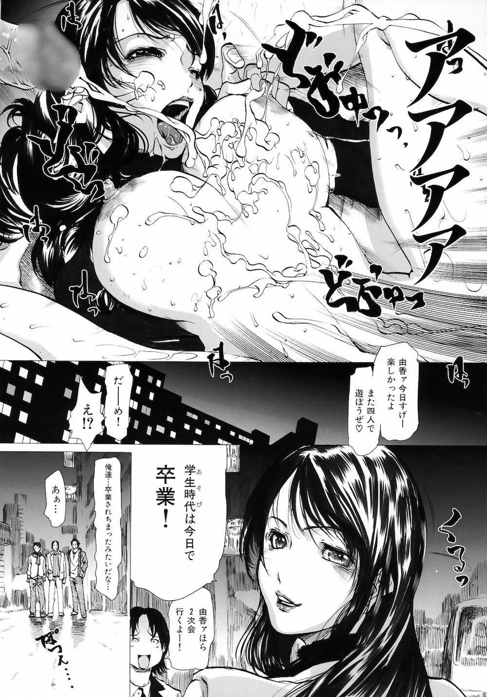 【エロ同人・エロ漫画】サークルの追いコンで過去のセックスを思い出した結果、最後に4Pをして卒業した! 015