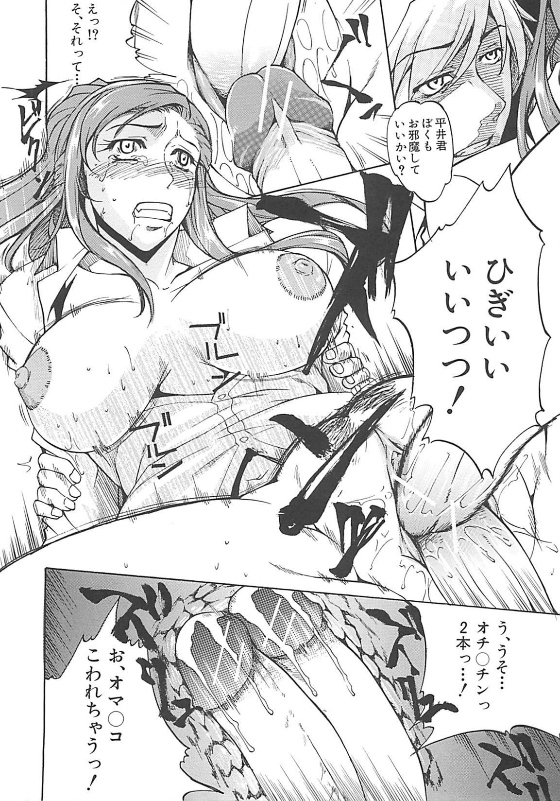 【エロ同人・エロ漫画】カタブツだと思っていた女教師は放課後目隠しをして生徒とセックスをする淫乱だったwww 020