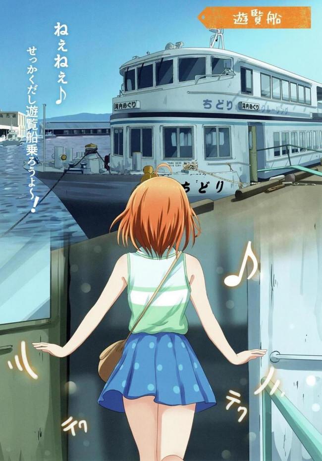 【エロ同人誌 ラブライブ!】一緒に遊覧船に乗ったり、あ~んしてもらったり高海千歌とラブラブデート♪【なら漁業組合 エロ漫画】 (9)