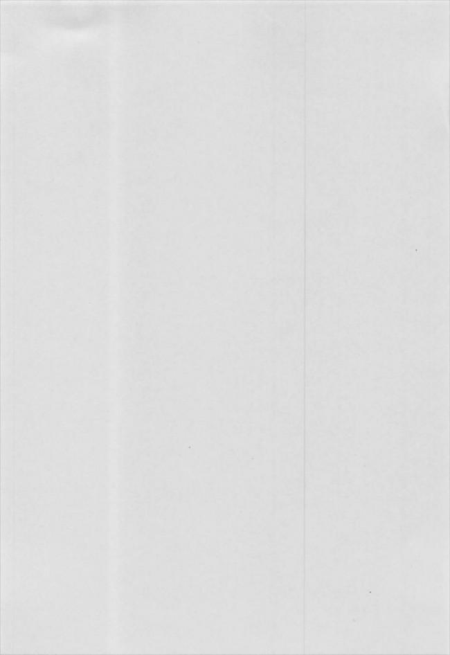 【エロマンガ先生 エロ同人誌・エロ漫画】ご飯をつくった正宗が紗霧の部屋に持って行き、オムライスを食べる紗霧を正宗が兄妹セックスで食べちゃう♪ (15)