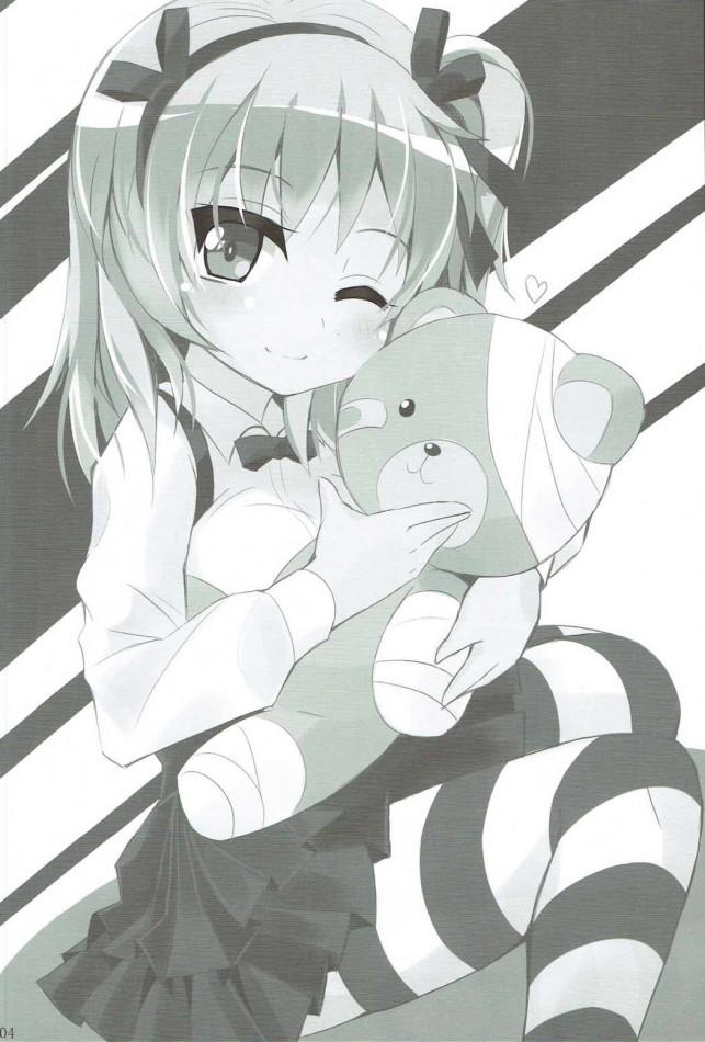 【エロ同人誌 ガルパン】無垢な貧乳少女の島田愛里寿がポコの着ぐるみを着たおっさんを大きなポコだと思い込んでセックスしちゃうw【魔法力学 エロ漫画】 (3)