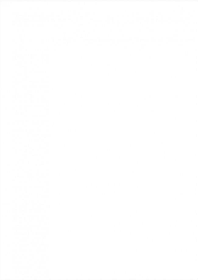 【エロ同人誌 ボカロ】淫乱モードの葵がマスターに迫る!!マスターを押し倒して騎乗位でパイパンまんこにチンパク!!【無料 エロ漫画】 (2)