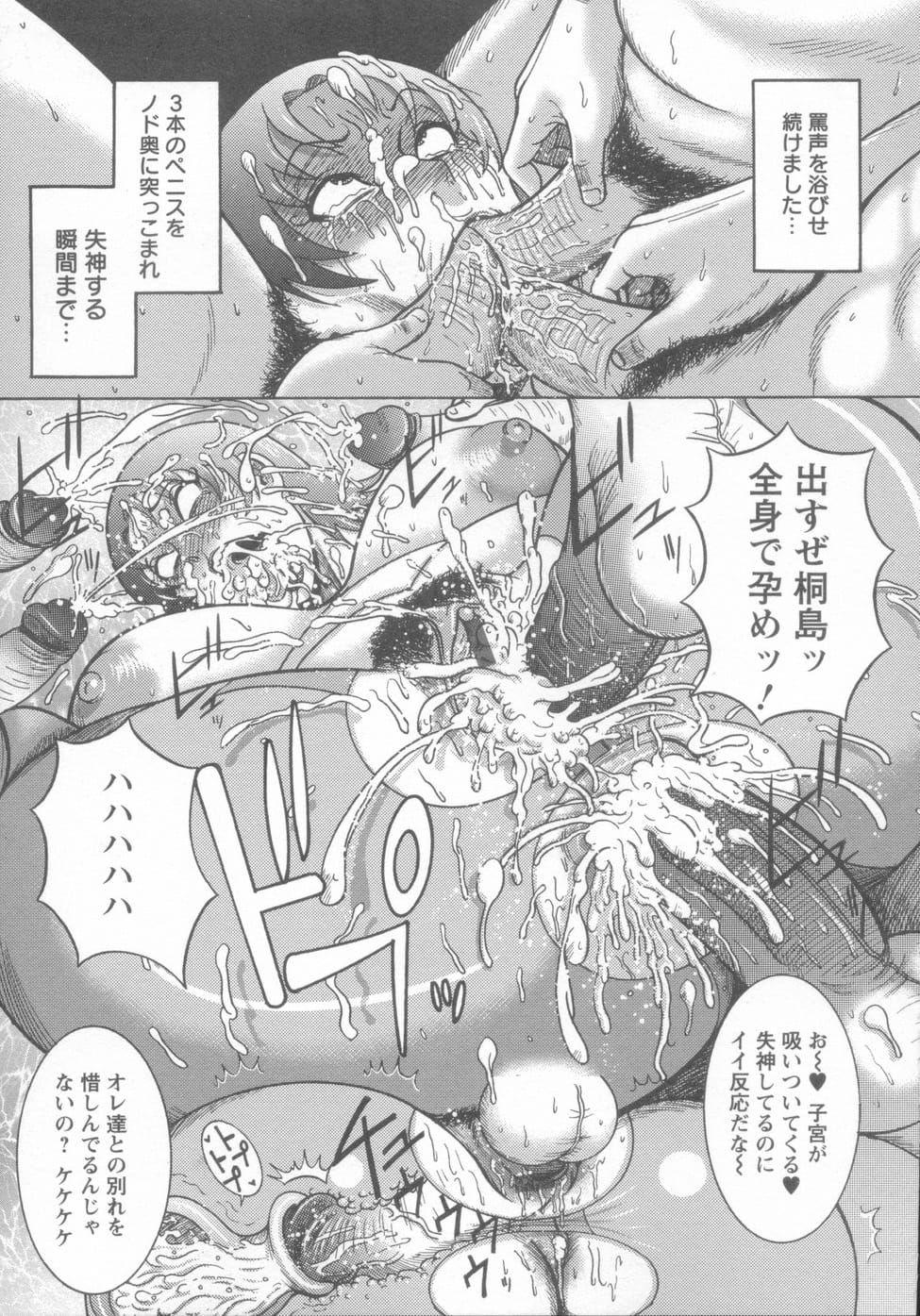 【エロ同人・エロ漫画】美人だが性格のキツい女子アナが恨みを持つスタッフたちに輪姦されるwww
