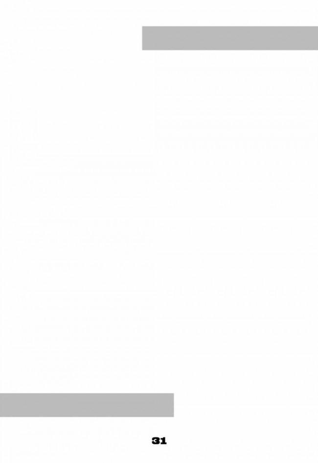 【エロ同人誌 ヒロアカ】脱子宮したままアナルセックスしてたら腸まで出てきてしまう蛙吹梅雨ww【すたじお☆たぱたぱ エロ漫画】 (31)