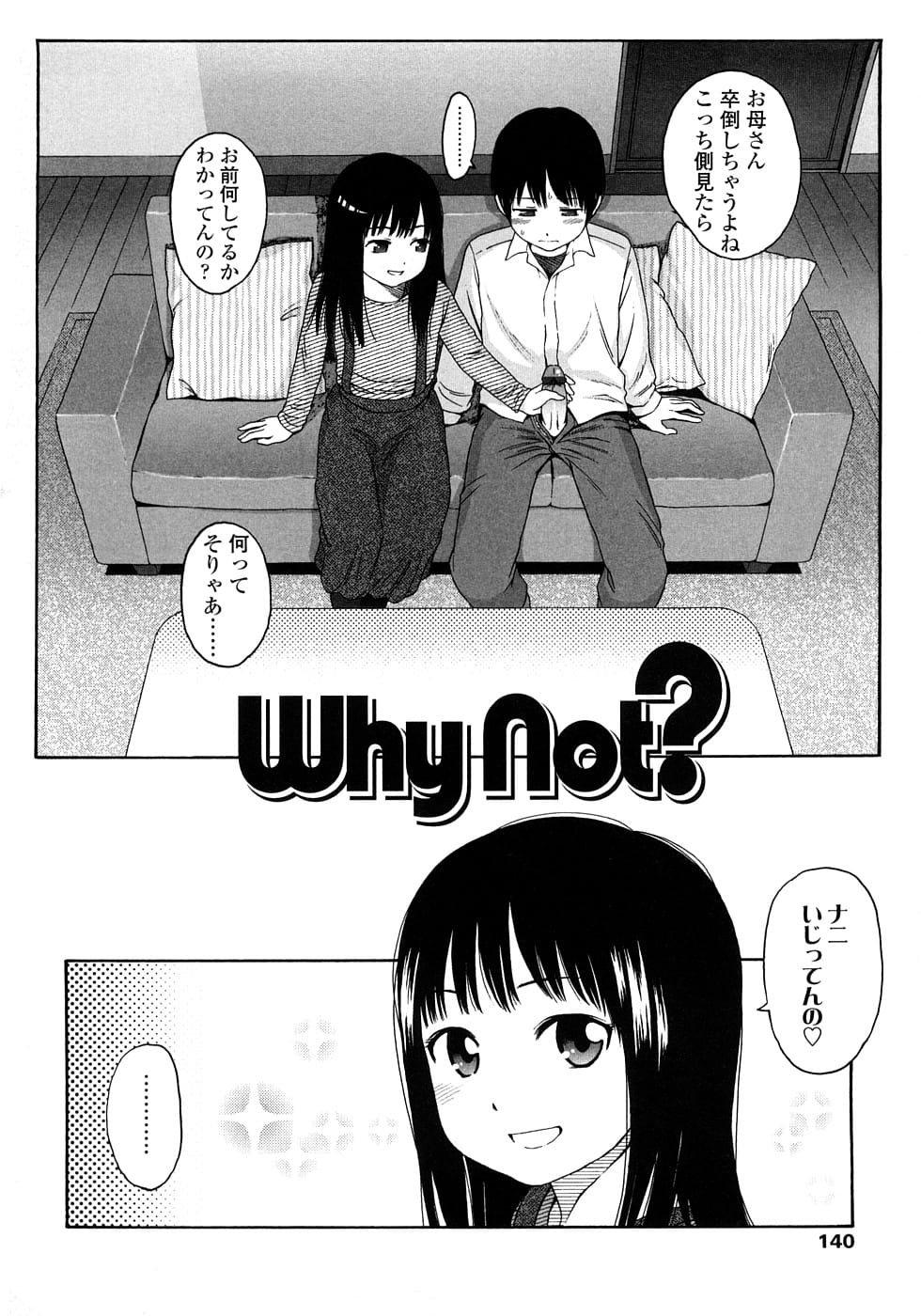 】【エロ同人・エロ漫画】妹モノのエロアニメを見ているところを妹に見つかってセックスすることになったwww