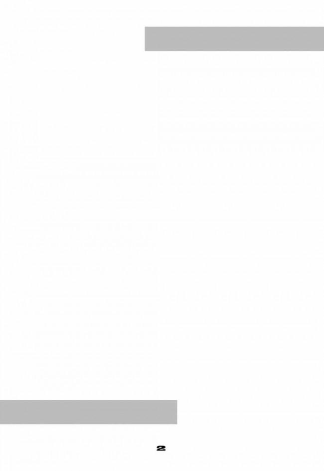 【エロ同人誌 ヒロアカ】脱子宮したままアナルセックスしてたら腸まで出てきてしまう蛙吹梅雨ww【すたじお☆たぱたぱ エロ漫画】 (2)