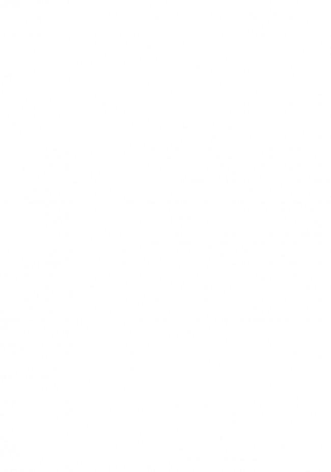 【エロ同人誌 グリマス】顔色が悪いプロデューサーさんの為にアイドルたちがエッチなサービス♡【蜜柑電車 エロ漫画】 (2)