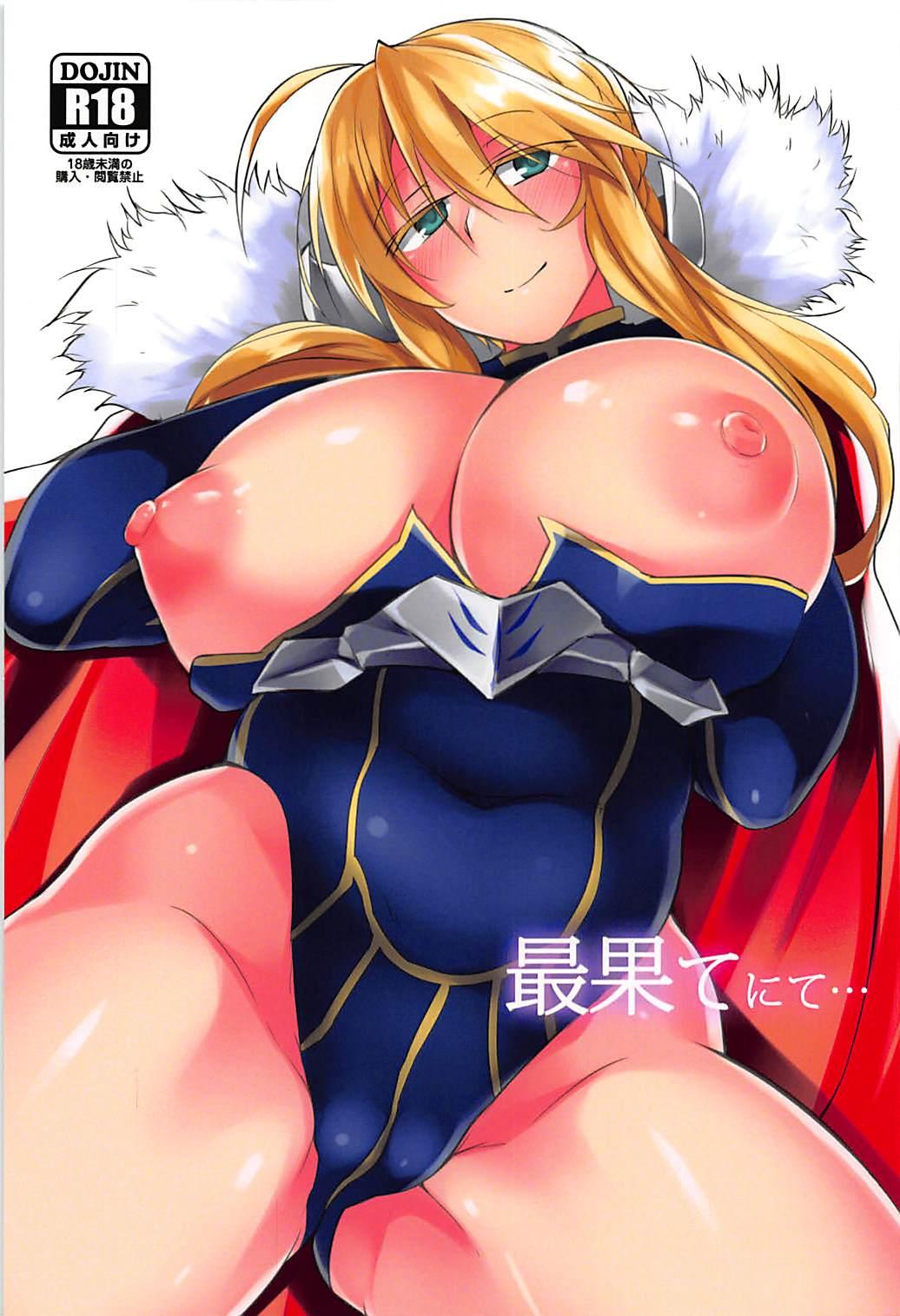 【FGO エロ漫画・エロ同人】体と性欲がさらに成長したセイバーとマスターがフェラで魔力補給してセックス♪