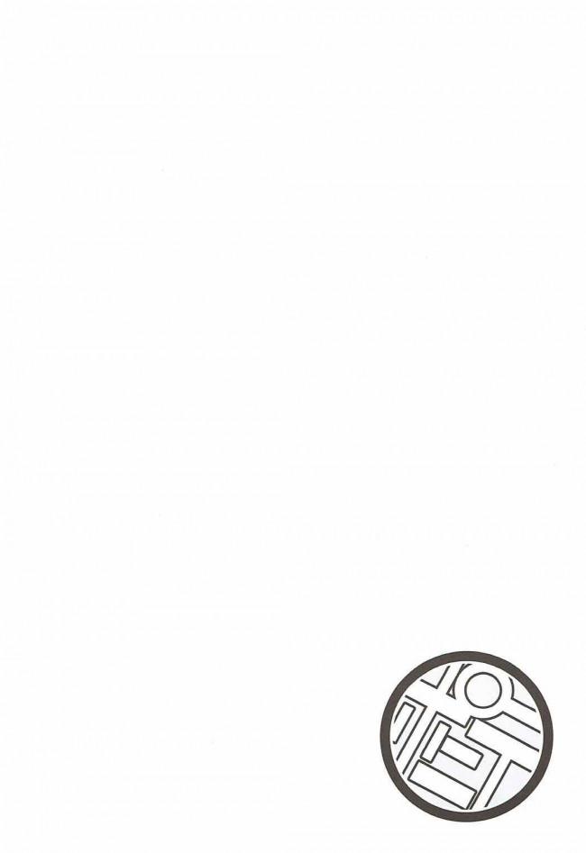 【エロ同人誌 艦これ】ダブったポニテ艦で無駄な近代化改修を繰り返した結果、翔鶴&夕立がポニーテール化!【夢見ごこち,いよかん。 エロ漫画】 (3)