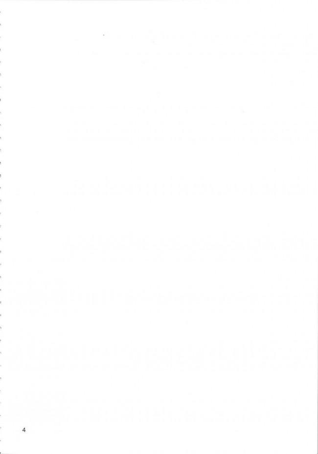 【エロ同人誌 プリアラ】不良のプリキュアたちが集うプリキュアシンジケートの集まりで乱交セックス!【Digital Accel Works エロ漫画】 (4)