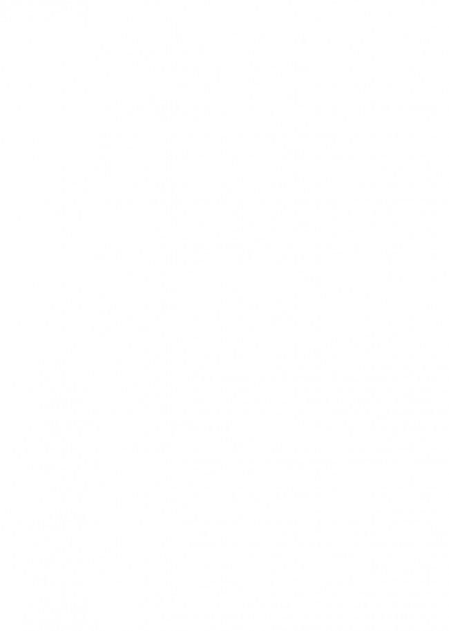【エロ同人誌 東方】催眠術にかかった魔理沙が自らエロ衣装に着替えてバキュームフェラしたりアナルファックされちゃうw【無料 エロ漫画】 (2)