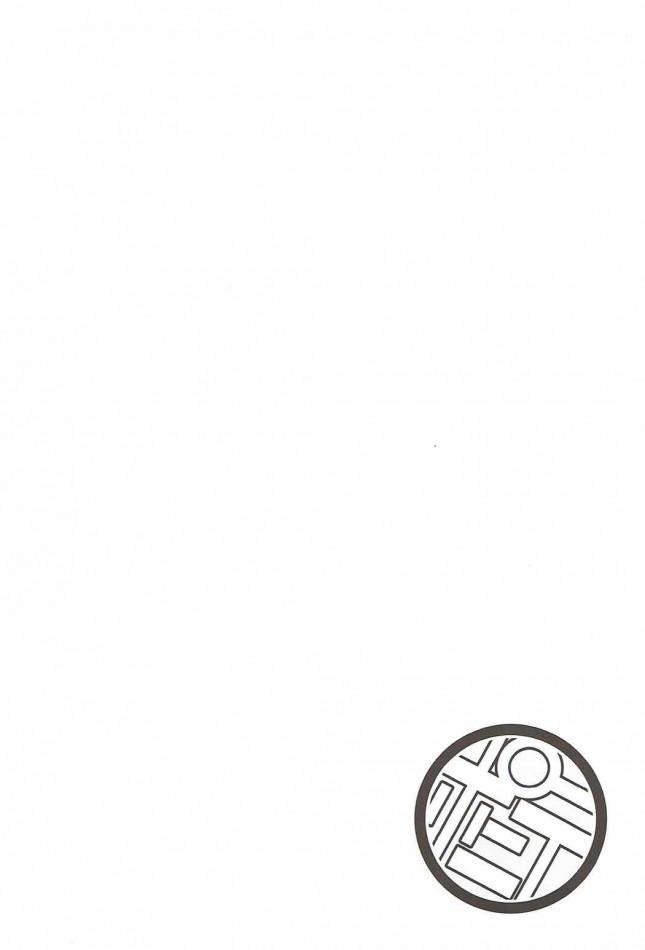 【エロ同人誌 艦これ】ダブったポニテ艦で無駄な近代化改修を繰り返した結果、翔鶴&夕立がポニーテール化!【夢見ごこち,いよかん。 エロ漫画】 (20)