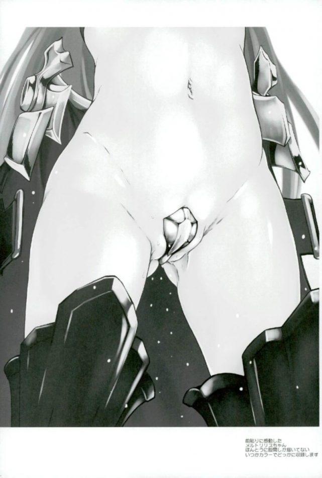 【エロマンガ先生 エロ同人誌・エロ漫画】千寿ムラマサがエロマンガ先生に言われるがままに服を脱いで正宗とセックスwww (19)