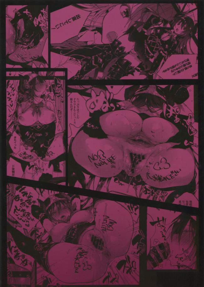 【エロ同人誌 グラブル】思いきり拡げたケツ穴とおまんこを撮影されただけで絶頂して男の顔に潮吹いちゃうフォルテw【ぶーち エロ漫画】 (24)